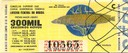 Extração 0718 - Peixe Pirarucu